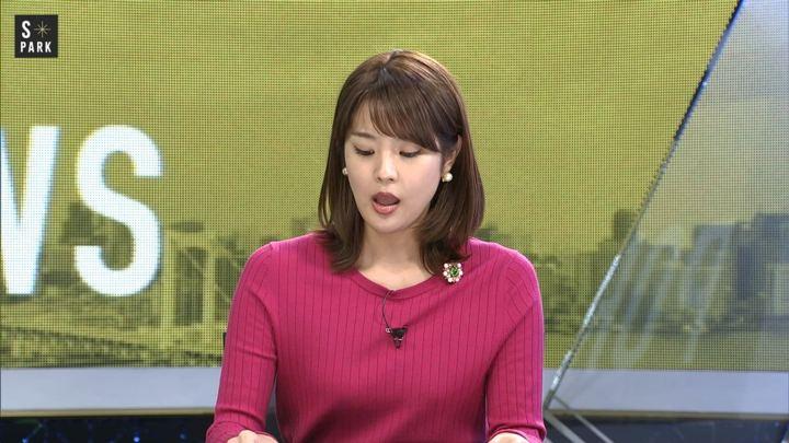2018年10月07日久代萌美の画像03枚目