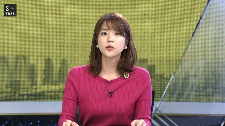 2018年10月07日久代萌美の画像05枚目