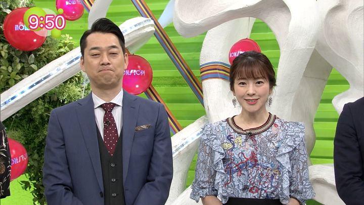 2018年08月15日三上真奈の画像01枚目