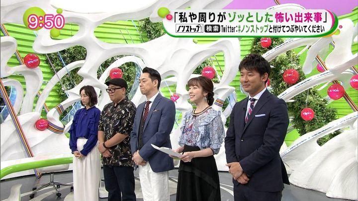 2018年08月15日三上真奈の画像02枚目