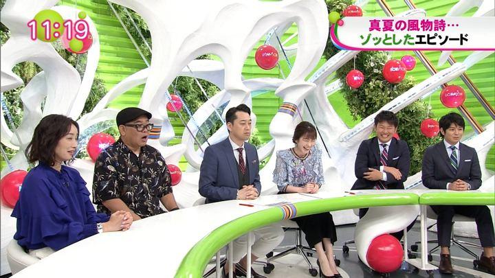 2018年08月15日三上真奈の画像12枚目