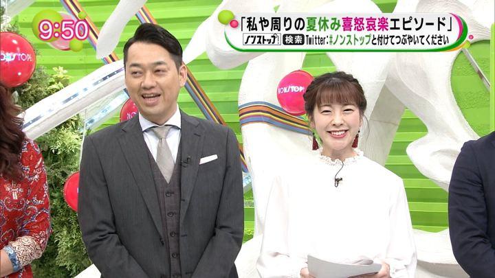 2018年08月27日三上真奈の画像04枚目