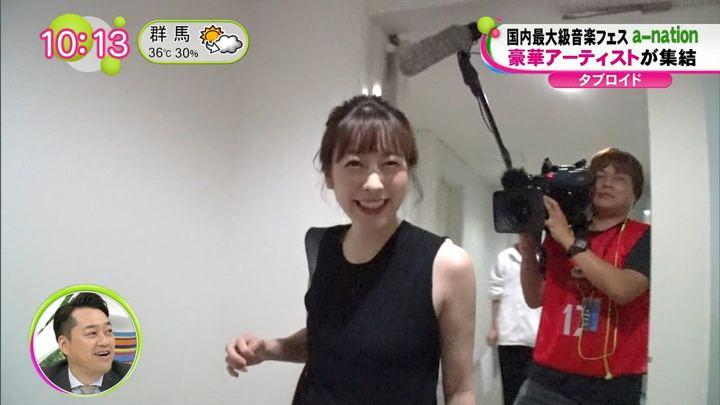 2018年08月27日三上真奈の画像09枚目