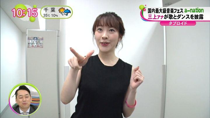 2018年08月27日三上真奈の画像13枚目