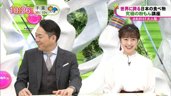 2018年08月27日三上真奈の画像24枚目