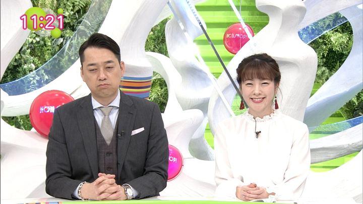 2018年08月27日三上真奈の画像29枚目