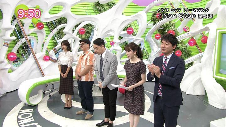 2018年08月29日三上真奈の画像02枚目