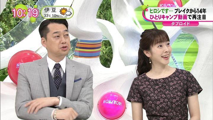 2018年08月29日三上真奈の画像04枚目
