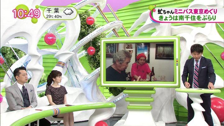 2018年08月29日三上真奈の画像06枚目