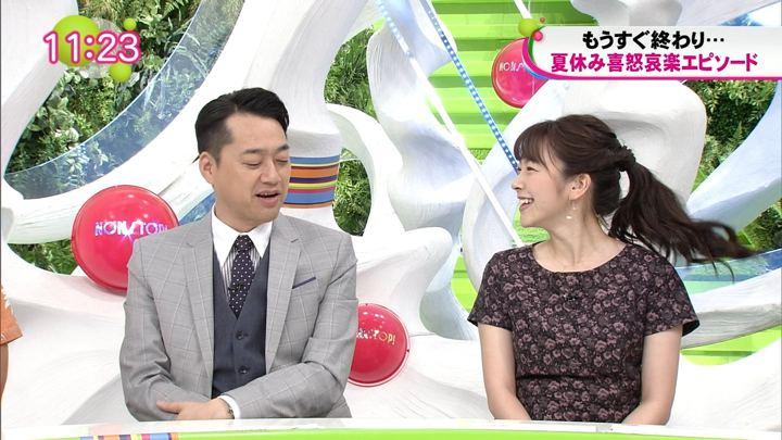 2018年08月29日三上真奈の画像10枚目