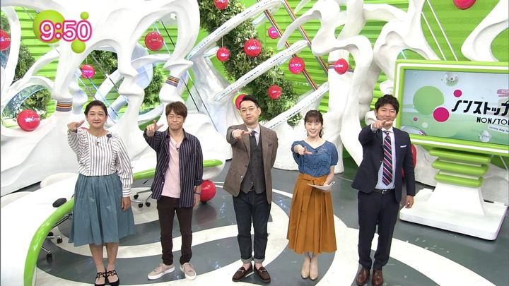 2018年09月05日三上真奈の画像02枚目