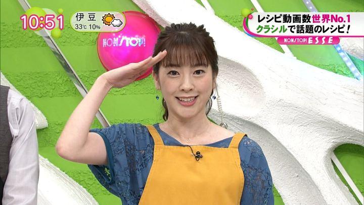 2018年09月05日三上真奈の画像09枚目