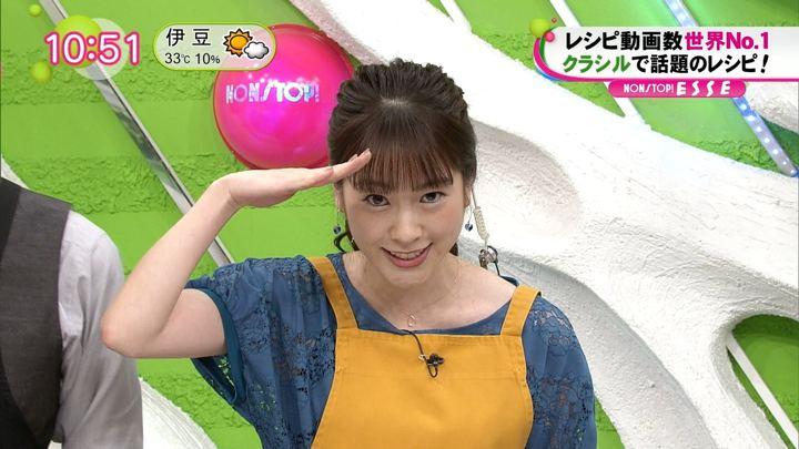 2018年09月05日三上真奈の画像10枚目