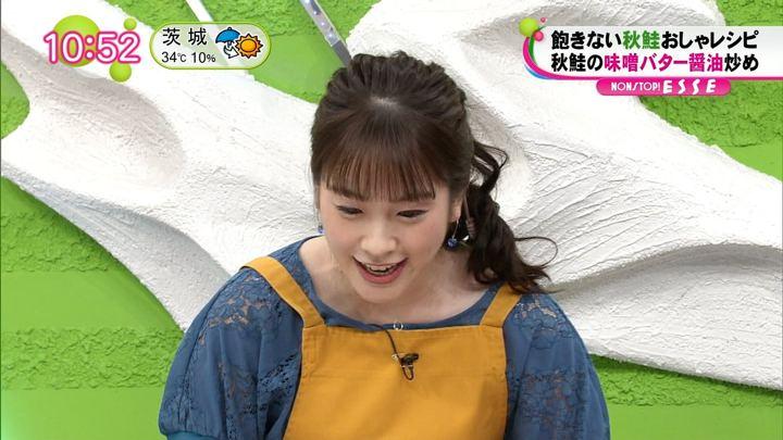 2018年09月05日三上真奈の画像13枚目