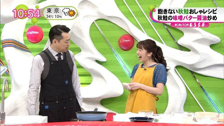 2018年09月05日三上真奈の画像14枚目