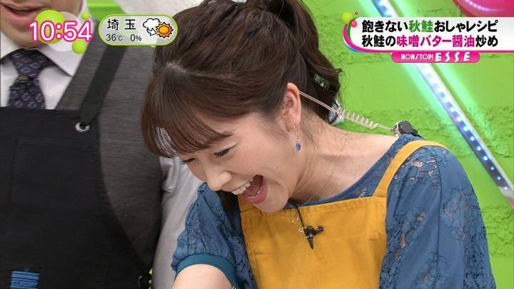 2018年09月05日三上真奈の画像15枚目
