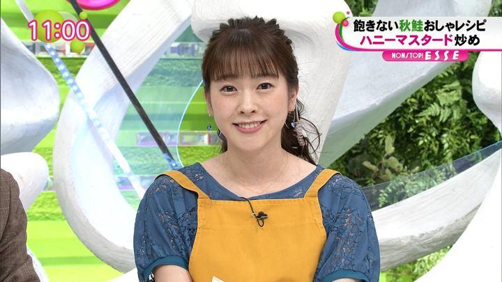 2018年09月05日三上真奈の画像18枚目