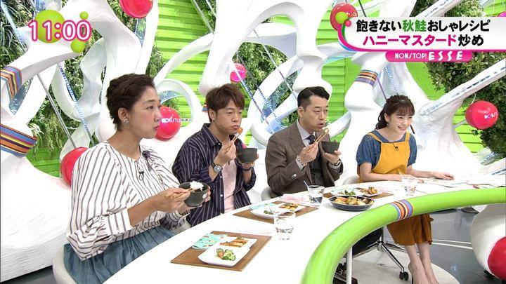 2018年09月05日三上真奈の画像19枚目