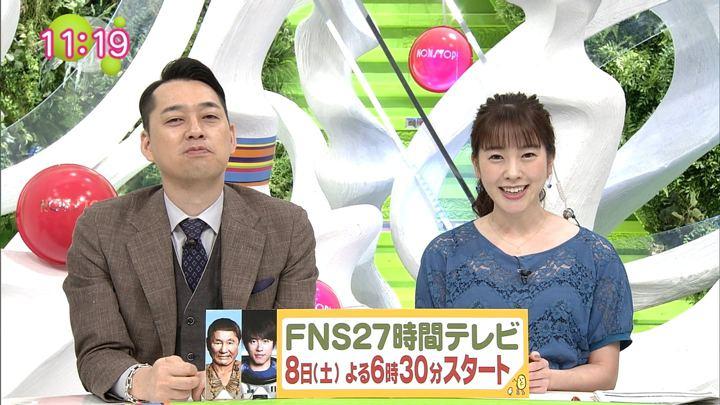 2018年09月05日三上真奈の画像23枚目