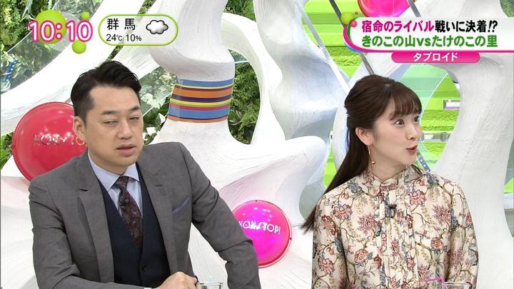 2018年09月12日三上真奈の画像04枚目