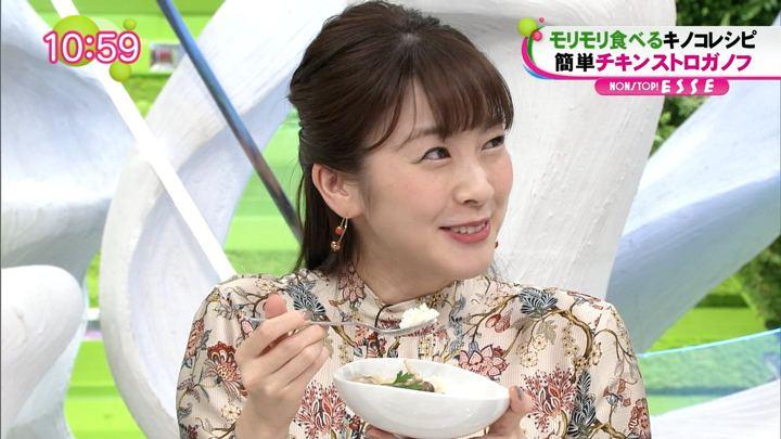2018年09月12日三上真奈の画像09枚目