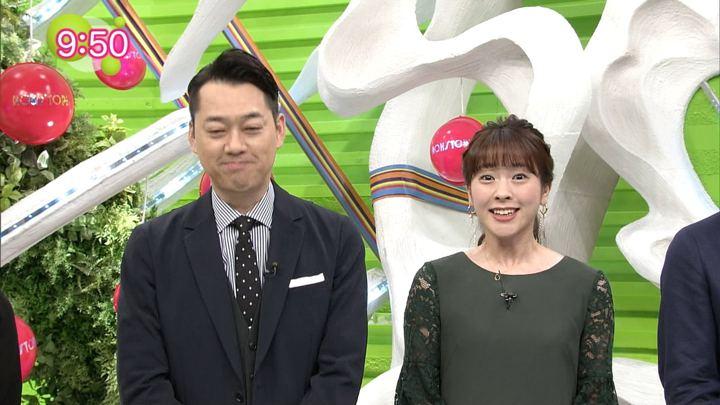 2018年09月25日三上真奈の画像01枚目