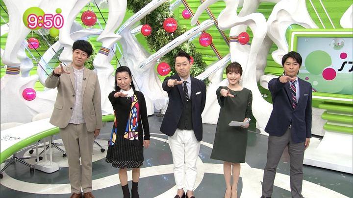 2018年09月25日三上真奈の画像02枚目