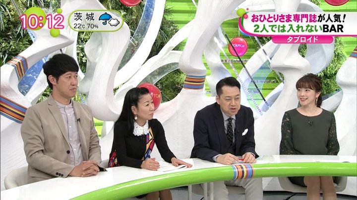 2018年09月25日三上真奈の画像03枚目