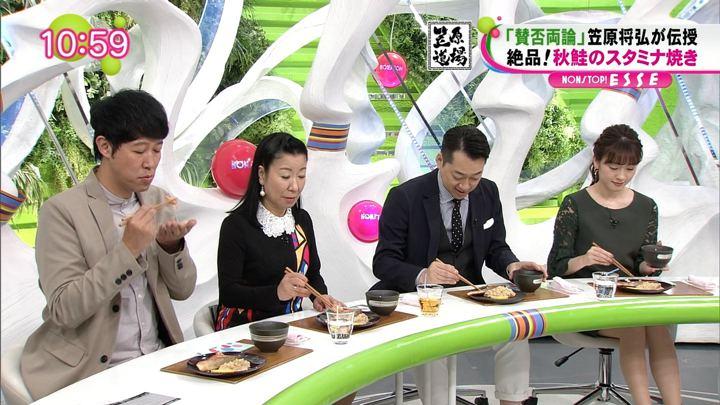 2018年09月25日三上真奈の画像07枚目