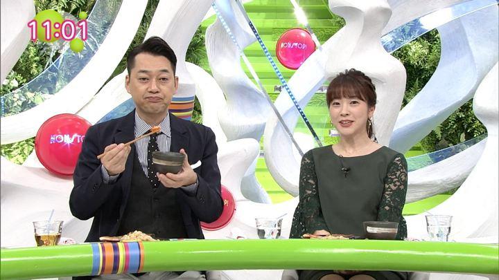 2018年09月25日三上真奈の画像09枚目