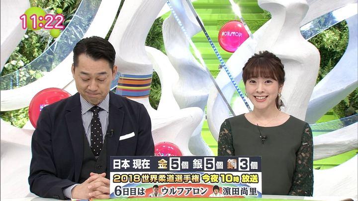 2018年09月25日三上真奈の画像11枚目