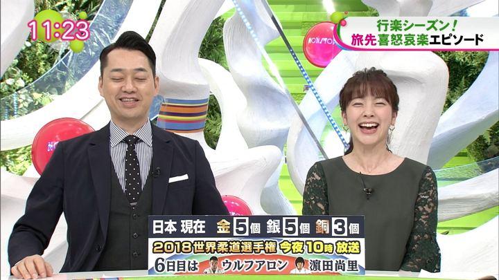 2018年09月25日三上真奈の画像12枚目