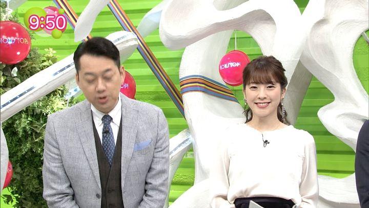 2018年09月26日三上真奈の画像01枚目