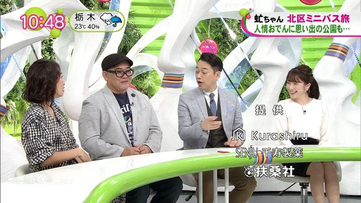 2018年09月26日三上真奈の画像04枚目