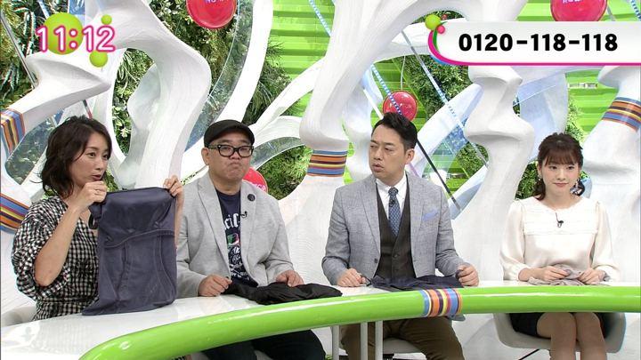 2018年09月26日三上真奈の画像17枚目