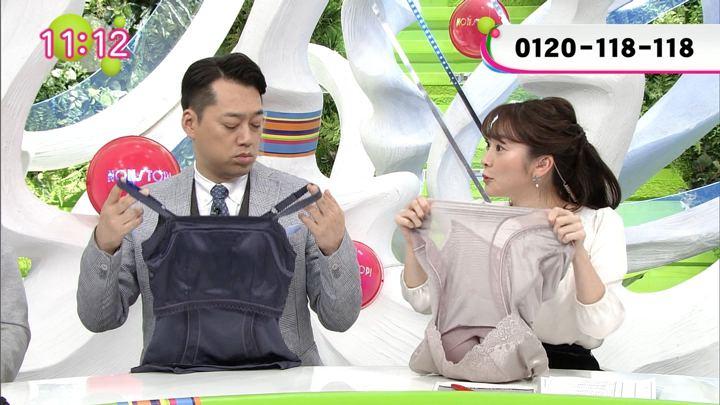 2018年09月26日三上真奈の画像18枚目