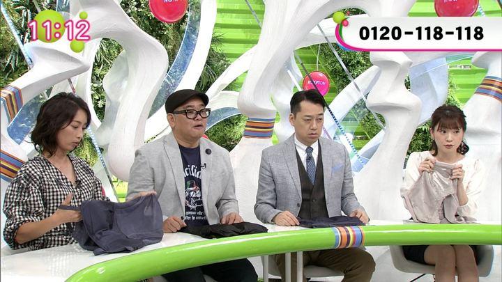 2018年09月26日三上真奈の画像19枚目