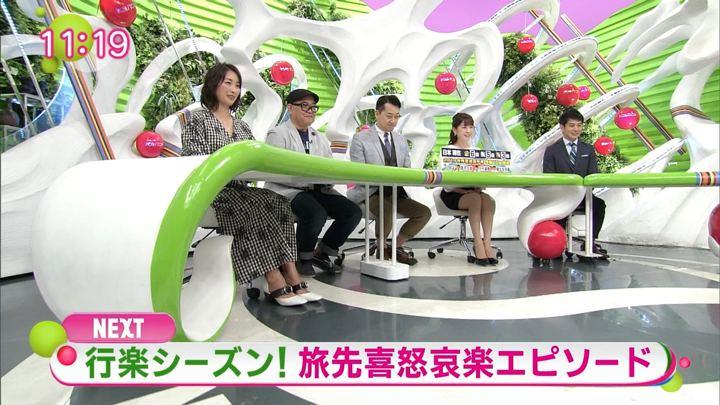 2018年09月26日三上真奈の画像20枚目