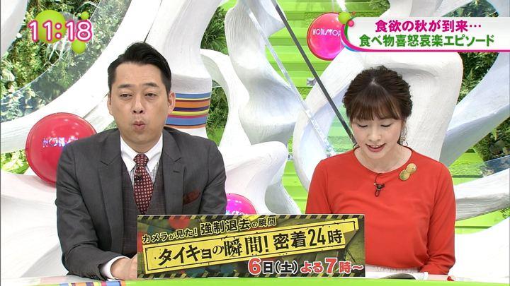 2018年10月03日三上真奈の画像09枚目