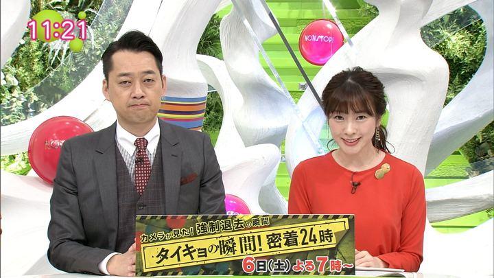 2018年10月03日三上真奈の画像10枚目