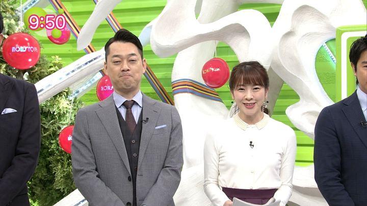 2018年10月09日三上真奈の画像01枚目