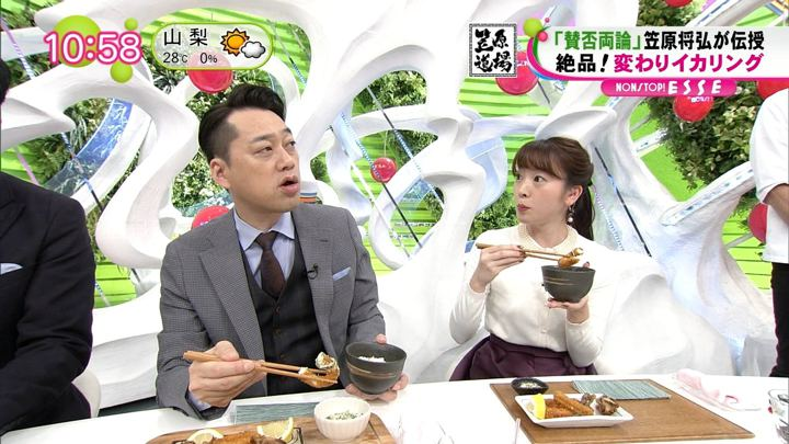 2018年10月09日三上真奈の画像09枚目