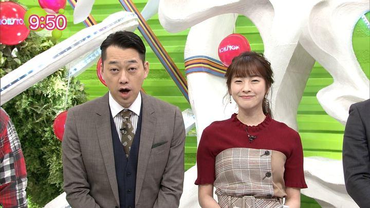 2018年10月10日三上真奈の画像01枚目