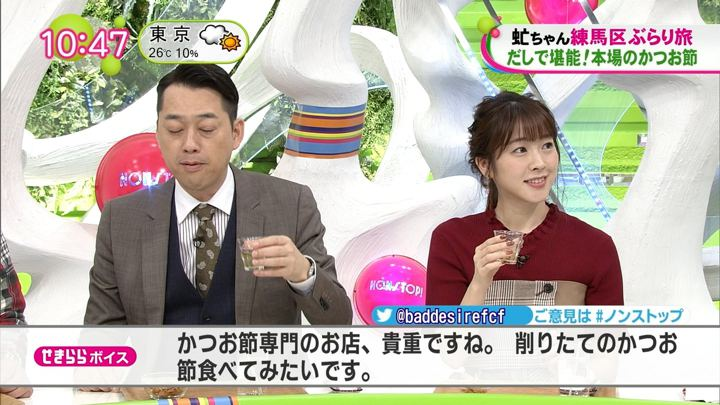 2018年10月10日三上真奈の画像05枚目