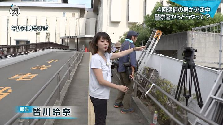 2018年08月13日皆川玲奈の画像02枚目