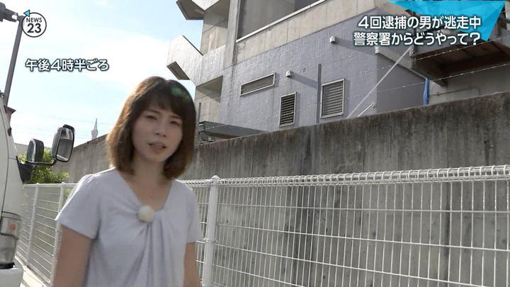 2018年08月13日皆川玲奈の画像03枚目