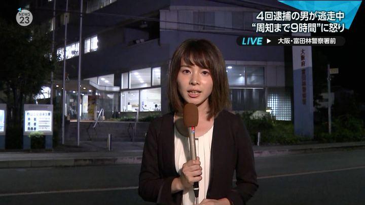 2018年08月13日皆川玲奈の画像06枚目