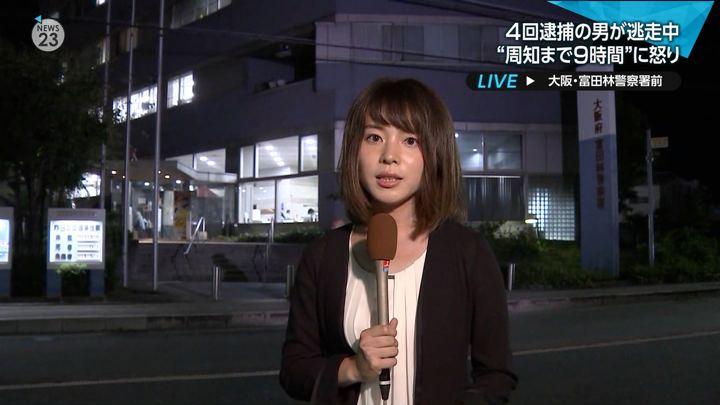 2018年08月13日皆川玲奈の画像08枚目