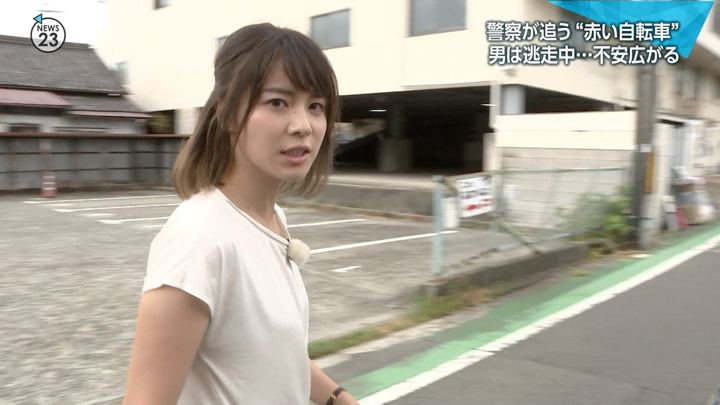 2018年08月14日皆川玲奈の画像05枚目