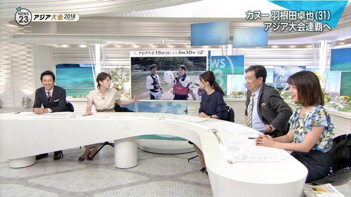 2018年08月14日皆川玲奈の画像10枚目